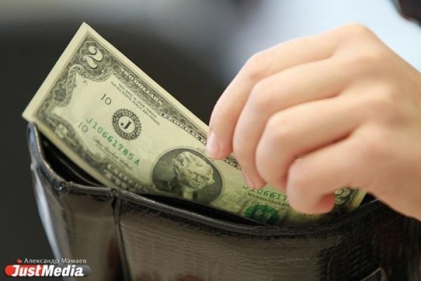 Эксперты: «К концу осени доллар будет на уровне 65 рублей»
