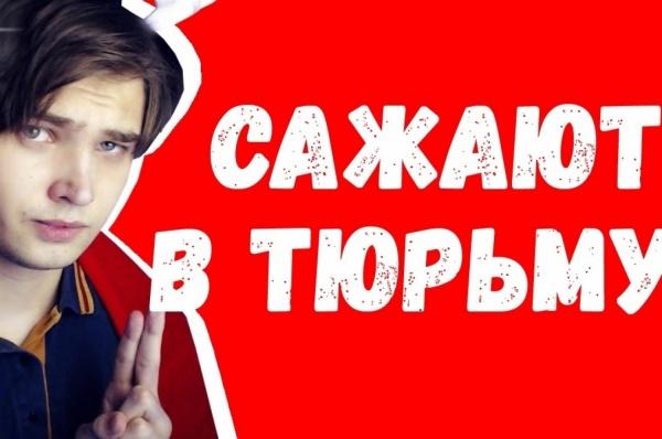 ФОТО:https://www.youtube.com/watch?v=6KwbNj8tXrA