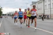 Екатеринбург готовится к «Кроссу нации-2016»: ожидается более 40 тысяч участников