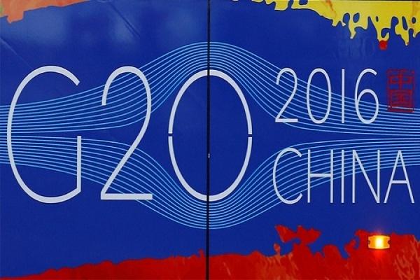 Лидеры G20 приняли участие в торжественном приеме