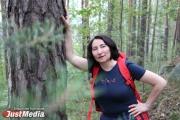 Инна Аверьянова: «Удобно работать и отдыхать: в понедельник в Екатеринбурге +20»
