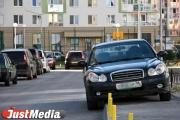 На улицах в центре Екатеринбурга запретят остановку автомобилей