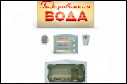 «Панама, тяпка, домино». Музей истории Екатеринбурга напомнит горожанам о советском отдыхе