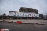 Улица Эрнста Неизвестного может появится в центре Екатеринбурга