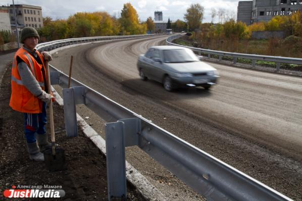 При установке ограждений на свердловских дорогах «пропали» 19,8 млн рублей