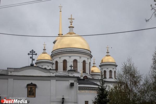 РПЦ небудет просить суд оснисхождении поделу уральского блогера