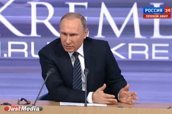 Политолог Александров: «Заявление Путина о поддержке «Единой России» - выдающийся факт»