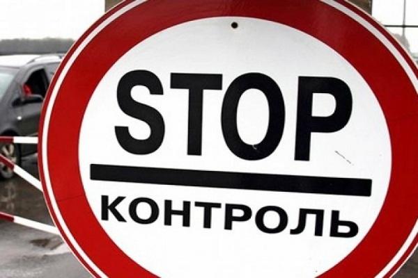 ФСБ задержала двух украинцев