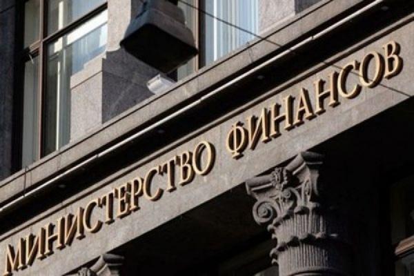 ЗамесяцРФ потратила 6 млрд долларов изРезервного фонда
