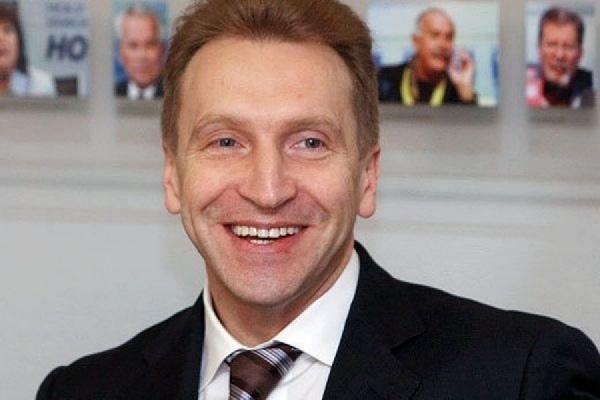 Министр финансов летом потерял 18% Резервного фонда— Кубышка пустеет
