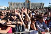 «Гуд бай, Америка»: рок-звезды споют хором на площади 1905 года