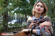 Анастасия Охапкина: «Осенью можно изучать Екатеринбург изнутри. В четверг +15, возможны дожди»