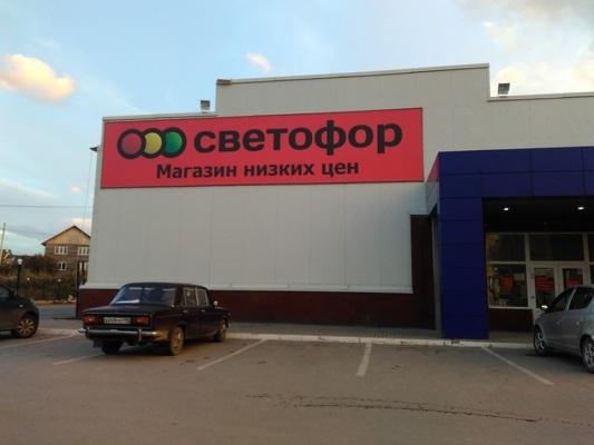 «Нужен был только хлеб, но мне его не продали». В магазине «Светофор» в Арамили отказались продавать товар дешевле 300 рублей