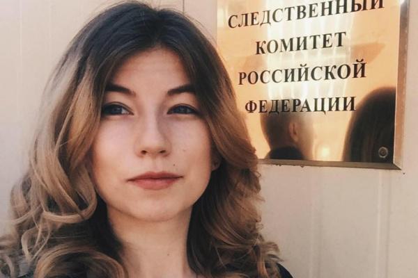 ФОТО: фейсбук Полины Немеровской