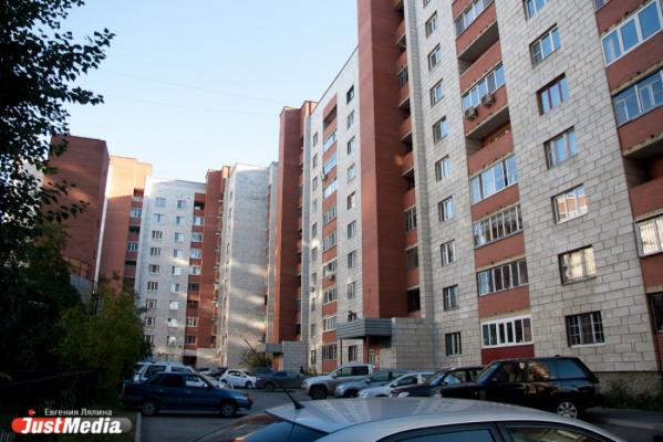 Уральские риелторы: «За 10 лет подорожало все, кроме недвижимости».