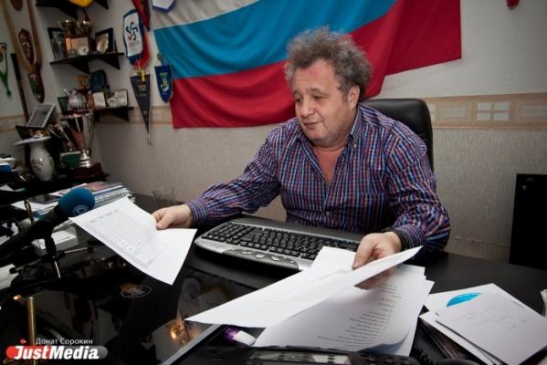 Евгений Горенбург удостоен благодарственного письма губернатора к 30-летию Свердловского рок-клуба