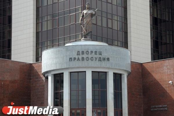 Покемониста Руслана Соколовского выпустили из СИЗО