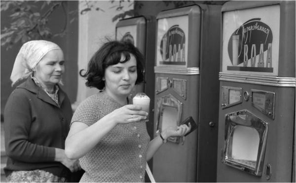 В Екатеринбурге отметят День гранёного стакана