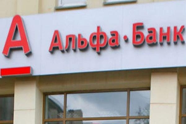 Ограбившие инкассаторов украли несколько сумок с деньгами Альфа-банка
