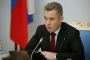 ФОТО: http://www.tvc.ru/