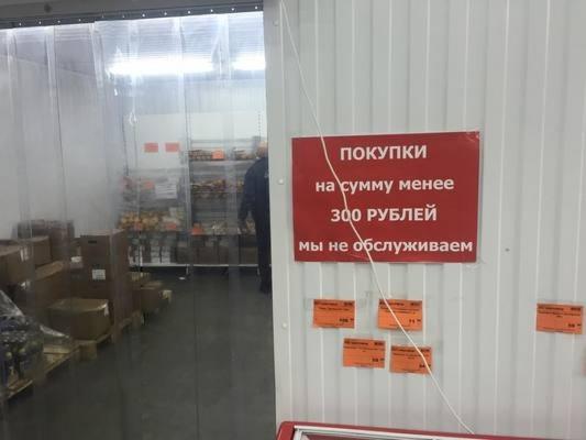Скандальную торговую сеть «Светофор» проверят прокуратура и Роспотребнадзор