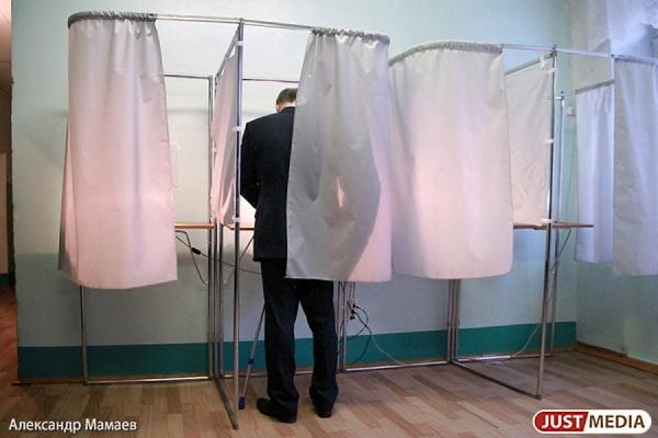 В Свердловской области начались выборы