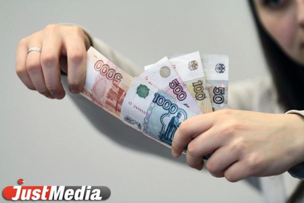 Доходы россиян будут продолжать падать в ближайшие два года