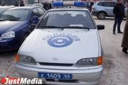 «Ворвались в квартиру, похитили ноутбук и мобильники». В Екатеринбурге задержаны подозреваемые в грабеже