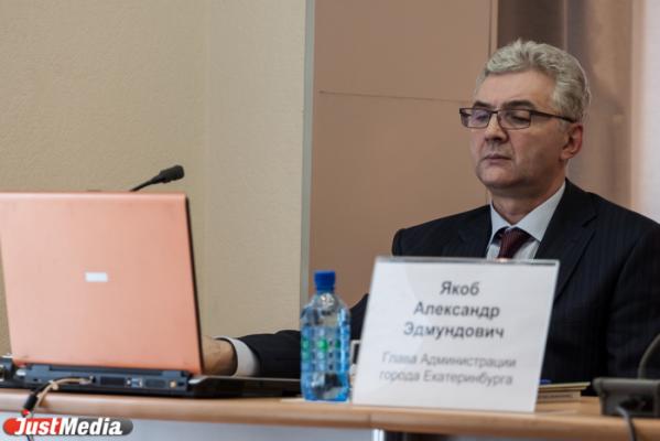 Якоб расскажет Медведеву и федеральным министрам о развитии Екатеринбурга