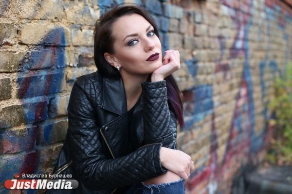 Ульяна Сафонова: «Любите, гуляйте и одевайтесь теплее. Во вторник в Екатеринбурге пасмурно и не больше +14»
