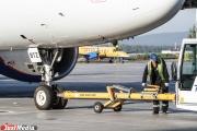 Эксперты: бомба в разбившемся над Синаем самолете A321 находилась в отделении негабаритного багажа