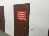 «Роспотребнадзор» накажет «Сфетофор» за введение «минимальной покупки» в 300 рублей
