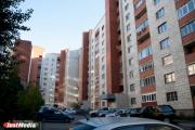 В Екатеринбурге сдается в аренду каждая десятая приобретенная квартира