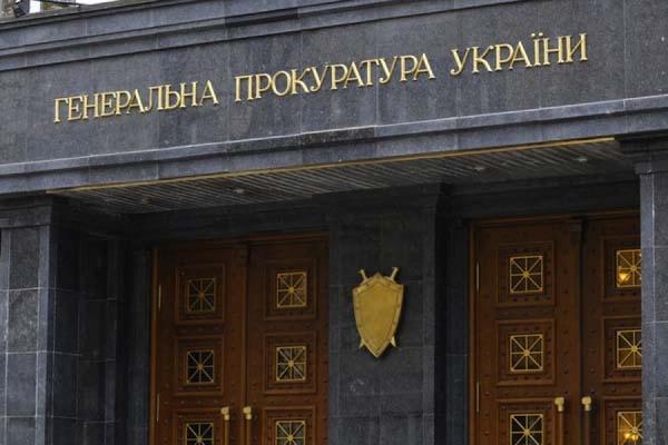 Генпрокуратура Украины закрывает дело против Авакова