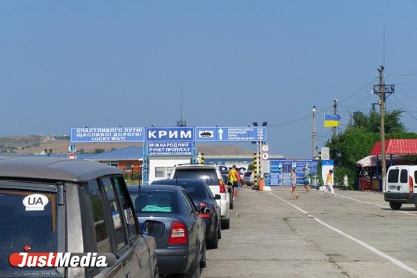 Украина снова попытается отсудить у России компенсацию за Крым