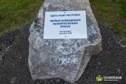 В Екатеринбурге впервые построят освещенную лыжероллерную трассу
