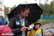 «В моем детстве такого не было». Олимпийский чемпион Антон Шипулин и фонд «Общество Малышева 73» открыли в Екатеринбурге сразу две спортплощадки
