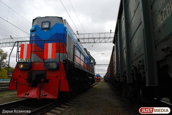 ВСвердловской области юноша прыгнул под поезд