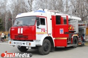 Пожарная спецтехника пройдет по Екатеринбургу крестным ходом