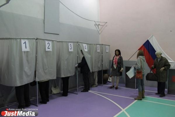 В день выборов в Екатеринбурге откроются 546 постоянных и 25 временных избирательных участков