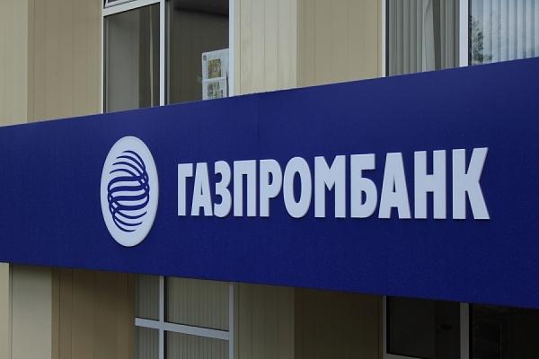 Вделе окраже денежных средств изячейки «Газпромбанка» найдены специфичные обстоятельства