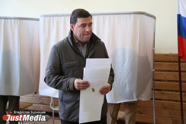 Куйвашев: «Явка в Свердловской области превысила пять процентов. Отличился Тагил»