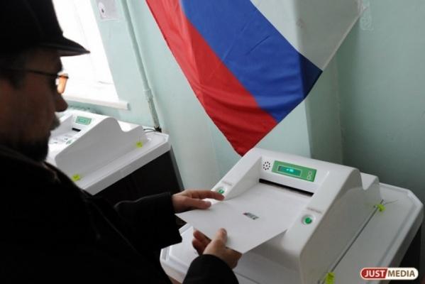 К полудню в Свердловской области проголосовало более 507 тысяч избирателей