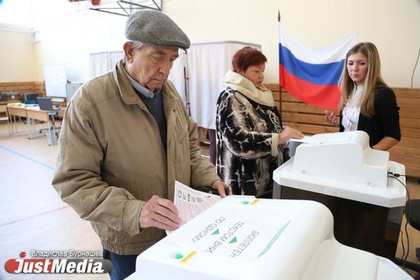 Явка на выборах в Свердловской области не достигла 30%