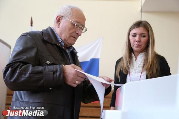 Явка в Свердловской области почти достигла 40%. Тюмень готовится показать «чеченский результат»