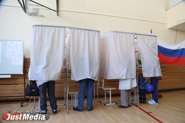 Первые данные экзитполов в Свердловской области: заксо будет без Новикова, Конькова и Вегнера, а ЕР набрала треть голосов