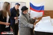 Свердловский избирком обнародовал жалобы, поступившие во время единого дня голосования
