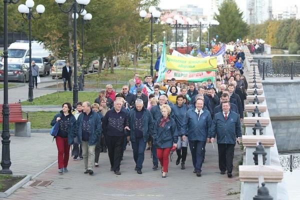 «Марш к здоровому к сердцу». В центре Екатеринбурге прошло шествие кардиологов. ФОТО