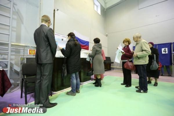 Облизбирком не может назвать возраст проголосовавших свердловчан