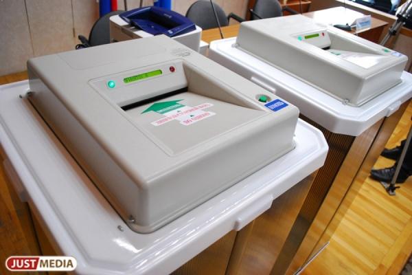 Шестьдесят КОИБов не выдержали нагрузку в день выборов. Избирательным комиссиям области пришлось делать пересчет голосов